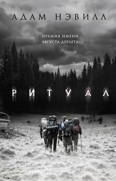 Well this was a much needed change of pace. Ritual form 2017 it awesome. Strange creepy and that monster is bad ass. of 5 Pentagrams. WTF moment: what they find in the cabin is terrifying. Horror Movie Posters, Horror Movies, Scary Movies, Film Posters, The Ritual Movie, O Ritual, Best Halloween Movies, Netflix, Creepy