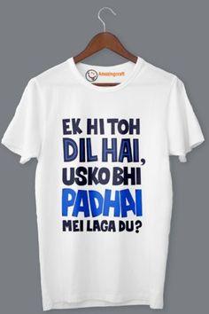 White Printed T-Shirt – Amazingcraft Quality T Shirts, Printed, Tops, Women, Fashion, Moda, Fashion Styles, Shell Tops, Fashion Illustrations