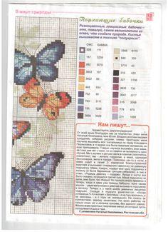 Gallery.ru / Фото #21 - бабочки - anapa-mama Butterfly Cross Stitch, Ribbon Art, Cross Stitch Animals, All Craft, Cross Stitching, Cross Stitch Patterns, Needlework, Quilts, Embroidery