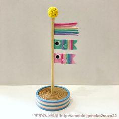 画像1つ目 スタンド型こいのぼりの記事より Creative Gifts, Stationery, Japan, Activities, Toys, Handmade, Crafts, Manualidades, Activity Toys