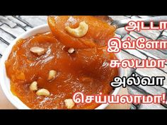 Hello friends Welcome to San Samayal. In this video we are showing how to prepare Ashoka Halwa in Tamil. For detailed recipe in English please check the bel. Recipes In Tamil, Indian Food Recipes, Indian Foods, Chicken Korma Recipe, South Indian Food, English Food, Cooking Recipes, Sweets