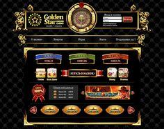Игровой автомат (Золото Ацтеков)