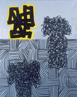 """Jonathan Lasker """"Order of Appearance"""" 1994 Oil on linen 30 x 24 in. (76.2 x 61 cm) Private collection"""