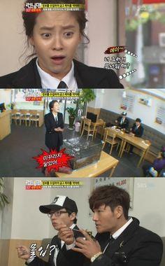 [Spoiler] Song Ji Hyo has a phobia of fish on 'Running Man'?