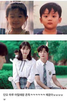 Korean Drama Romance, Korean Drama Movies, Korean Dramas, Korean Celebrities, Korean Actors, Jerry Memes, Couple Aesthetic, Aesthetic Art, Drama Funny