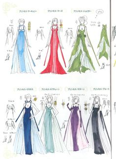 Naoko Takeuchi's concept art for the girls' individual gowns (representing their respective planets)