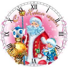 "ru / Mari-J - Album ""Dials"" Christmas Images, Christmas Cards, Xmas, Christmas Ornaments, Cartoon Kids, Cute Crafts, Decoupage, 3d Printing, Photo Wall"