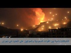 بالفيديو.. شاهد ماذا فعلت القوات السعودية في دبابة حوثية إقتربت من الحدود - YouTube