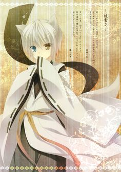 anime heterochromia / odd eyes blue yellow (Miketsukami Soushi Inu x Boku SS)