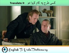 Shows / Intervie English To Urdu Dictionary, Movie Releases, New Movies, Acting, Hero, Couple Photos, Fictional Characters, Number