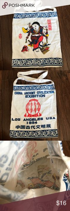 """Vintage woven Chinese bag Linen bag with Chinese print. Back says """"ancient Chinese civilization exhibition"""" in Los Angeles circa 1994. Cute, fun accent piece for those 90s outfits that are making a comeback. **Not urban outfitters listed for exposure** Urban Outfitters Bags"""