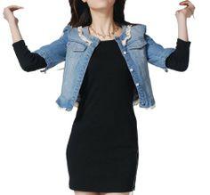 Product Denim Jacket Cute Hubble Bubble Sleeve Lace Waist Jeans Vangood,http://www.amazon.com/dp/B00EXI63YC/ref=cm_sw_r_pi_dp_vpqatb0RFBMNZ296
