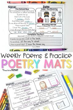 Teach a new poem eac