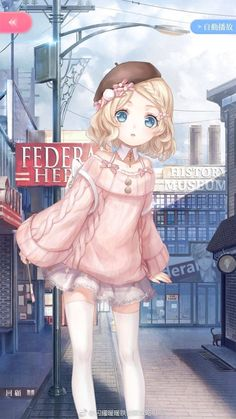 Little blonde gal in a beret explores a Federal office and a History Musuem - Anime Waifu