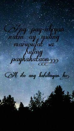 Baybayin, Wattpad Quotes, I Love You, My Love, Old Quotes, True Love, Love Story, Wallpaper, Cha Cha