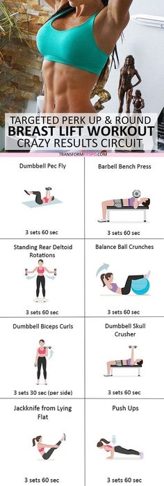 #womensworkout #workout #female fitness Repin and share if this workout gave you lifted breasts! Click the pin for the full workout.