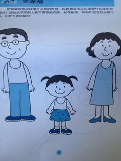 Dad and mom:This is another worksheet used for coloring. Students are able to coloring dad, mom and I. I wish students can enjoy after they read many books, and they really need some funny activities.