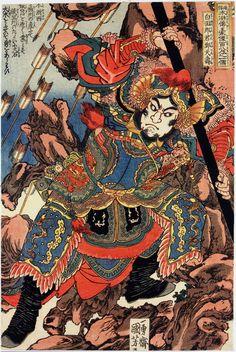 The 108 Heroes of the Popular Suikoden: Zheng Tianshou. 1827-1830.