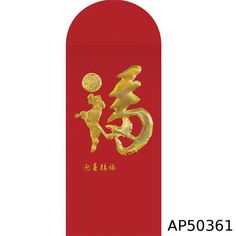 10 PIECES 2018 Dog Year Chinese New Year Angpow / Red