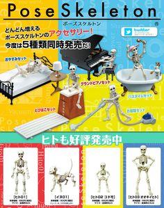RE-MENT【療癒骷髏人】Pose Skeleton 系列 第三彈 | 玩具人Toy People News