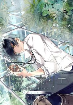 Graineliers by Takarai Rihito Hot Anime Boy, I Love Anime, Me Me Me Anime, Anime Boys, Manga Boy, Manga Anime, Anime Art, Ten Count, Takarai Rihito