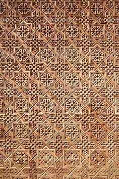 jaali Patterned Furniture, Boundary Walls, Arabic Pattern, Riyadh, Lush Green, Animal Print Rug, Texture, Ornament, Journey