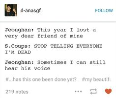 #s.coups #junghan