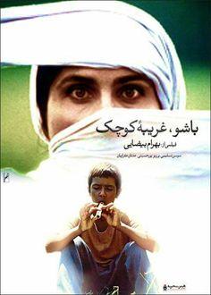 Bashoo, the Little Stranger / by Behzad Khorshidi