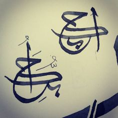 I #love you. A little bit of #practice with #arabic #calligraphy #art #handwriting #احبك #مشق سريع #الخط_العربي #خط_الثلث #فن #فنون #خط_يدي #حب