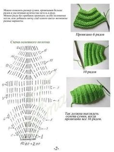 Crochet Mask, Crochet Diy, Crochet Faces, Crochet Basics, Crochet Motif, Crochet Crafts, Crochet Flowers, Crochet Stitches Patterns, Sewing Patterns Free