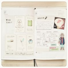 Beautiful hobonichi journal… Love the spacing and blocking