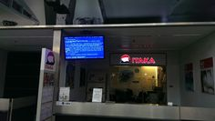 BSOD digital signage at Itaka travel agency.