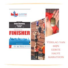 Raceverslag van mijn aller eerste halve marathon op 16 oktober 2016 in Amsterdam!