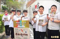 「推推書‧奇幻旅程」活動,鼓勵城鄉學校閱讀交流。(記者黃文鍠攝)