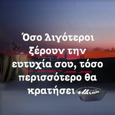 Greek Quotes, Powerful Quotes, So True, True Words, Philosophy, Gun, Calendar, Thoughts, Life
