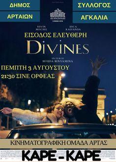 Άρτα: ΚΑΡΕ-ΚΑΡΕ: Προβολή της ταινίας Divines