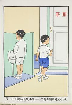 Public health poster - Taiwan 1959