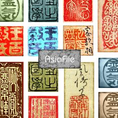 Digitale Collage Blatt 40 Schrotte asiatischen Dichtungen/Signaturen/Marken in gedeckten Farben. Perfekt für Scrabble Fliesen, Glasfliesen, Scrapbooking Verzierungen, Collage, Decoupage, Bildübertragung auf Fimo, Karten, Tags, Briefpapier, Anhänger, Schmuck machen, Etiketten, etc. etc. etc.. Bilder sind 1-Zoll-Plätze und 1 x 2-Zoll-Rechtecke, alles bei 300 dpi.  Formatiert auf einer 8,5 x 11 Blatt mit 300 dpi.  Verwenden Sie diese Bilder für jedes Projekt, einschließlich Artikel zu...