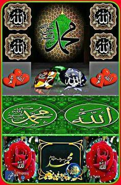 Allah In Arabic, Masjid Al Haram, Allah Names, Islam Beliefs, Mubarak Images, Allah Wallpaper, Arabic Calligraphy Art, Prophet Muhammad, Islamic Pictures
