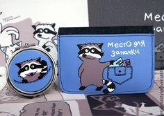 """Купить Комплект кошелёк и зеркальце """"Очаровашки"""" - синий, рисунок, енот, енотик, кошелек, зеркало"""