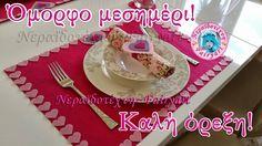 Good Night, Good Morning, Love Chocolate, Nighty Night, Buen Dia, Bonjour, Bom Dia, Good Night Wishes