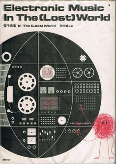 boooook: 「電子音楽 In The(Lost)World」田中雄二 アスペクト . Book Cover Art, Book Art, The Lost World, Layout, Sound Design, Electronic Music, Album Covers, Book Covers, Creative Design