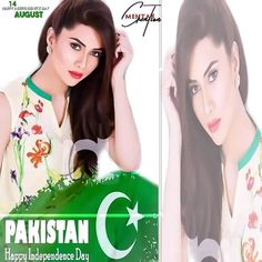 Independence Day Pictures, Pakistan Independence Day, Happy Independence Day, Girls Dpz