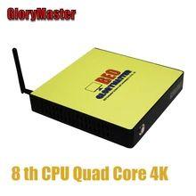 GloryMaster A8 7410 I5 CPU Level Mini PC DDR3 SSD Quad Core Mini Computer Desktop HTPC  WIN7 8 10  WIFI RJ45 Office Home 4K Quad, Cpu, Pc Parts, Computer, Wifi, Desktop, Laptop, Accessories, Korea