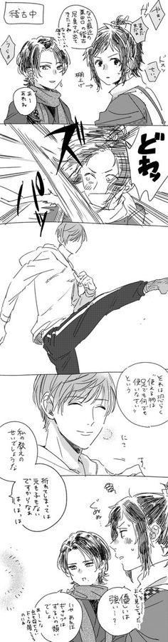 中心で指導する刀もかわって粟田口の足癖が途端に悪くなる