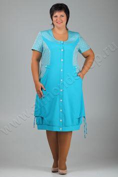 ТАТЬЯНА 1.9947 Платье - купить оптом и в розницу в интернет-магазине