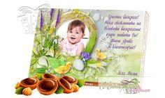 Кутия бонбони със снимка - Пиленца