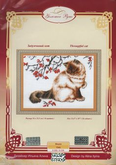 Counted Cross Stitch Kits, Amazon Art, Sewing Stores, Cross Stitching, Sewing Crafts, Cats, Design, Gatos, Cat