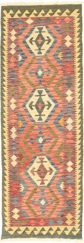 Dywan Kilim Afgan Old style ABCO2208