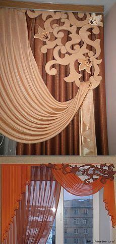 Curtains.  Part 25.